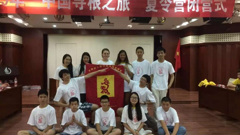 China Root Seeking Summer Camp Hebei Graduation